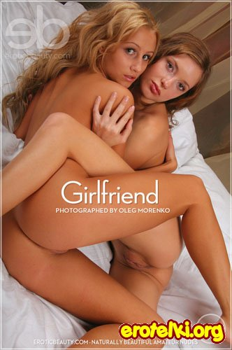 """Janet A & Sandy A """"Girlfriend"""""""
