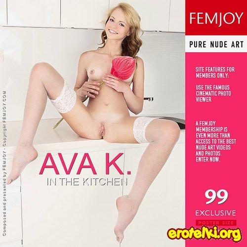 "Ava K ""In The Kitchen"""