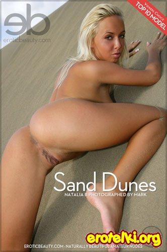 "Natalia B ""Sand Dunes"""