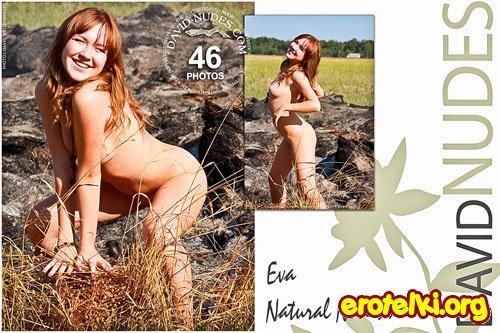 "Eva ""Natural Nude"""