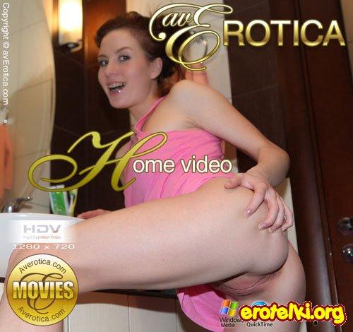 """Renata """"Home Video"""""""