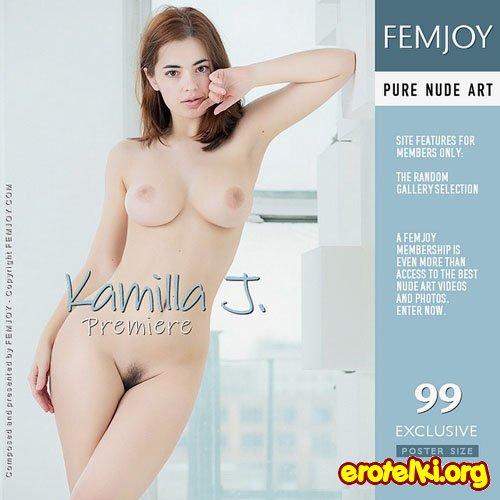 """Kamilla J """"Premiere"""""""