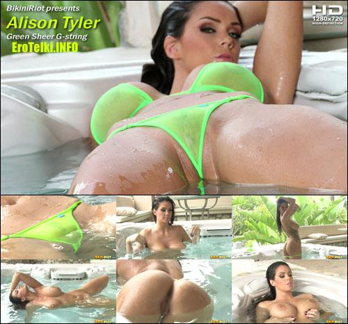 """Alison Tyler """"Green Sheer G-string"""""""