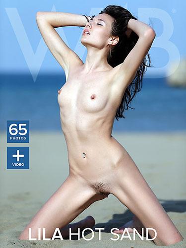 "Lila ""Hot Sand"""