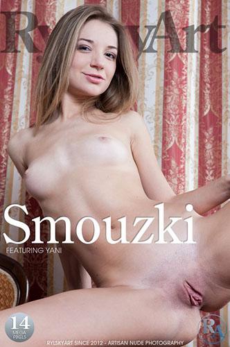 """Yani """"Smouzki"""""""