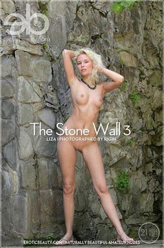 "1430379231_all-ero-2001 Liza I ""The Stone Wall 1"""