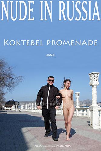 "1430453104_all-ero-2032 Jana A ""Koktebel Promenade"""