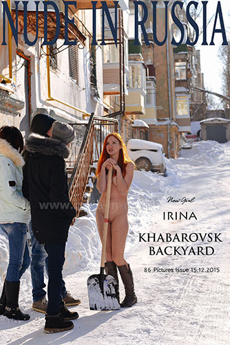 "Irina ""Khabarovsk Backyard"""