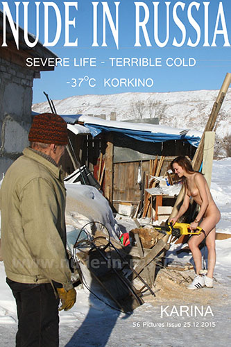 "Karina A ""Severe Life - Terrible Cold"""