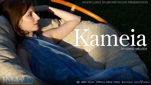 "Melody ""Kameia"""
