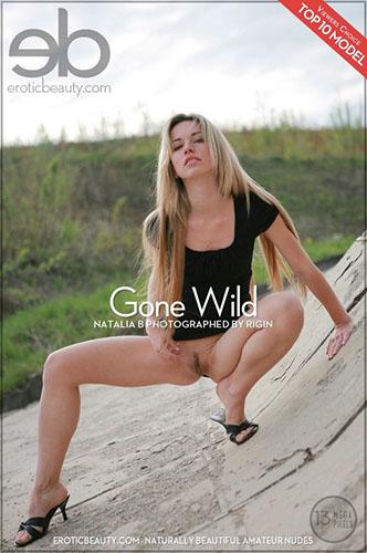 """1459929815_all-ero-2226 Natalia B in """"Gone Wild"""" by Rigin"""