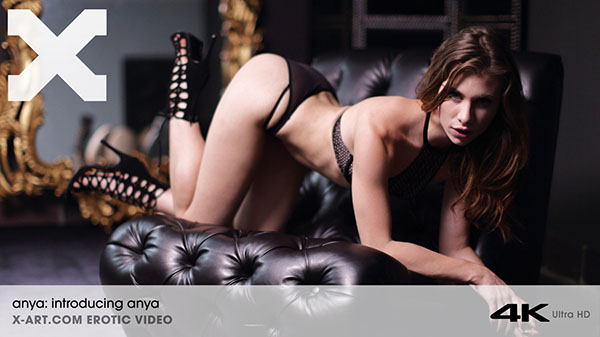 """Anya """"Alone With You"""""""