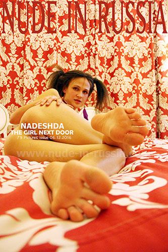 "Nadeshda N ""The Girl Next Door"""