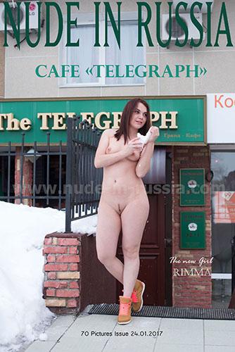 """Rimma """"Cafe Telegraph"""""""