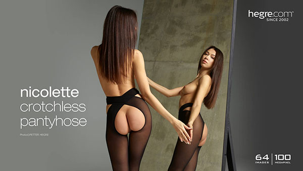 """Nicolette """"Crotchless Pantyhose"""""""