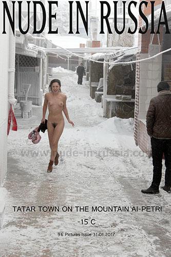 """Alisa """"Tatar Town"""""""