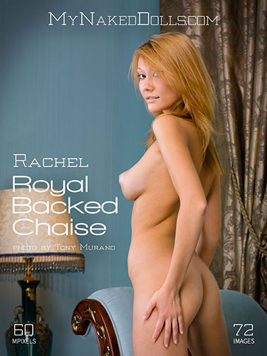 "Rachel B ""Royal Backed Chaise"""
