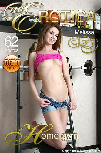 """Melissa """"Home Gym"""""""