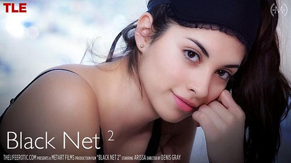 """Arissa """"Black Net 2"""""""