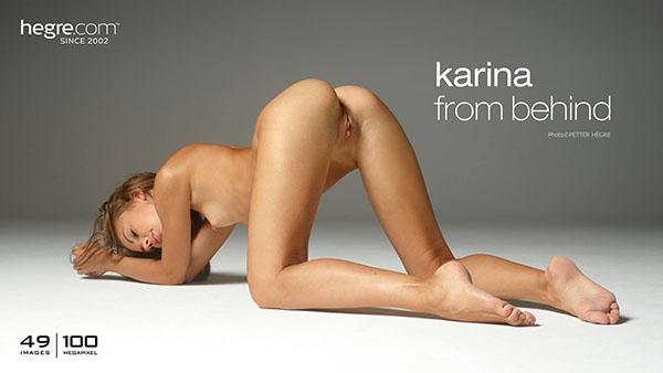 """Karina """"From Behind"""""""