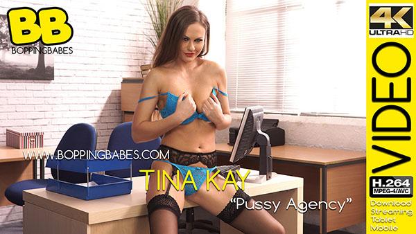 """Tina Kay """"Pussy Agency"""""""