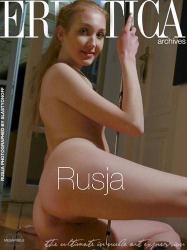 "Rusja ""Rusja"""