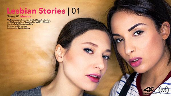 "Anissa Kate & Talia Mint ""Memoir"""
