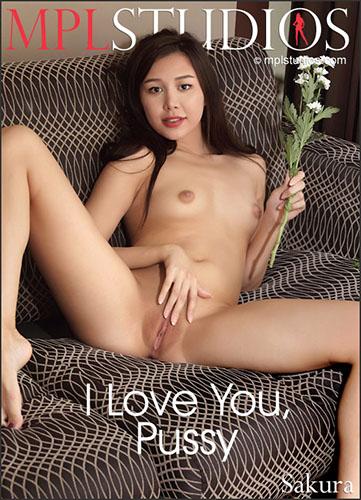 """Sakura """"I Love You, Pussy"""""""