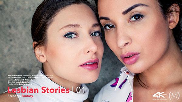 "Anissa Kate & Talia Mint ""Fantasy"""
