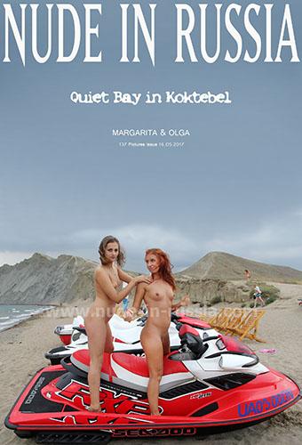 """Margarita S & Olga W """"Quiet Bay in Koktebel"""""""