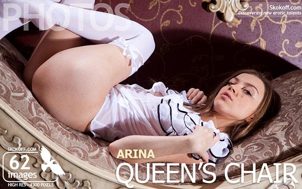 "Arina ""Queen's Chair"""
