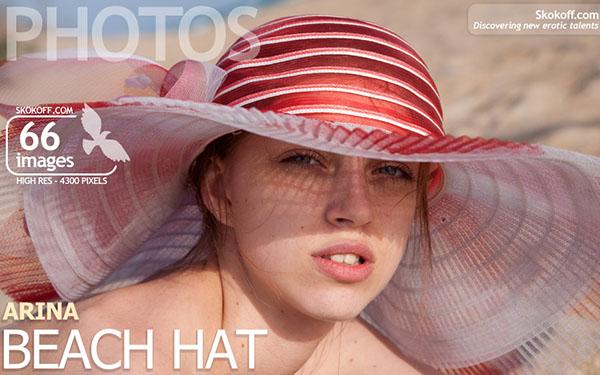 "Arina ""Beach Hat"""