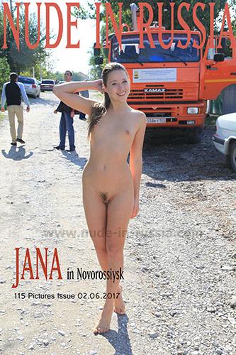 """Jana N """"In Novorossiysk"""""""