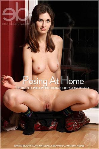 "Charlotta Phillip ""Posing At Home"""