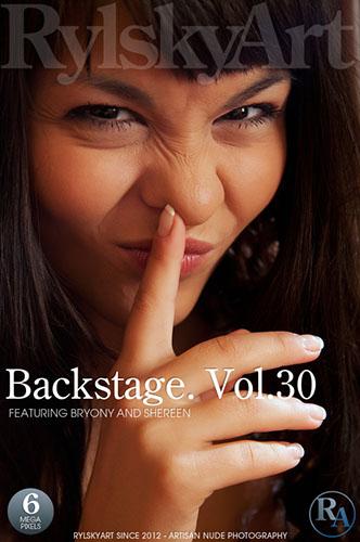 "Bryony & Shereen ""Backstage. Vol.30"""