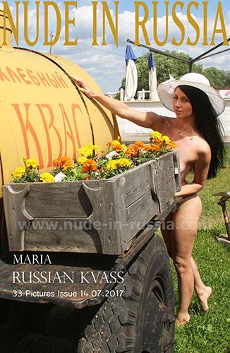 "Maria S ""Russian Kvass"""