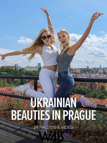 "Jati & Dianna ""Ukrainian Beauties In Prague"""