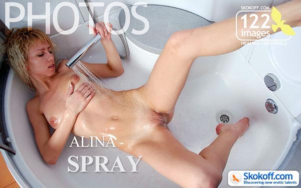 """Alina """"Spray"""""""