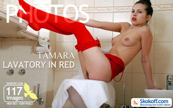 """Tamara """"Lavatory In Red"""""""