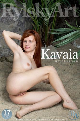 """Solana """"Kavaia"""""""