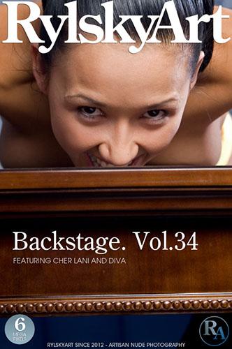 "Cher Lani & Diva ""Backstage. Vol.34"""