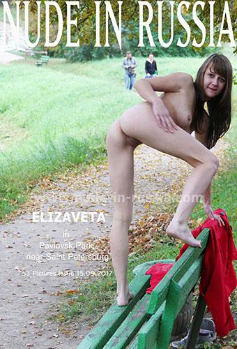 "Elizaveta T ""Pavlovsk Park"""