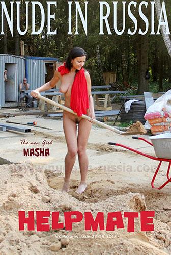 """Masha """"Helpmate"""""""