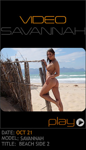 """Savannah """"Beach Side 2"""""""