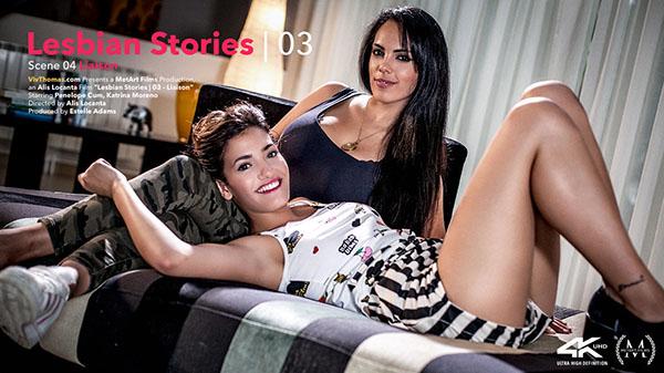 "Katrina Moreno & Penelope Cum ""Liaison"""