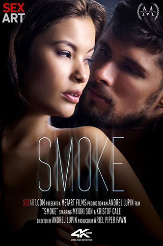 "1511688024_all-ero-015295 Myiuki Son ""Smoke"""