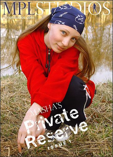 "Masha ""Masha's Private Reserve: 1"""