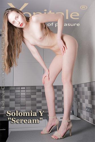 """Solomia Y """"Scream"""""""