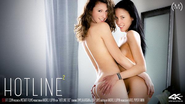 """Emylia Argan & Lexi Layo """"Hotline 2"""""""