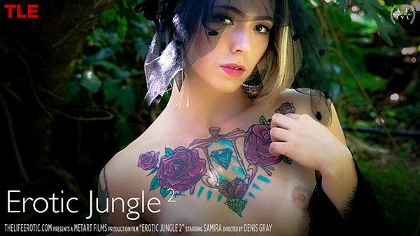"""Samira """"Erotic Jungle 2"""""""